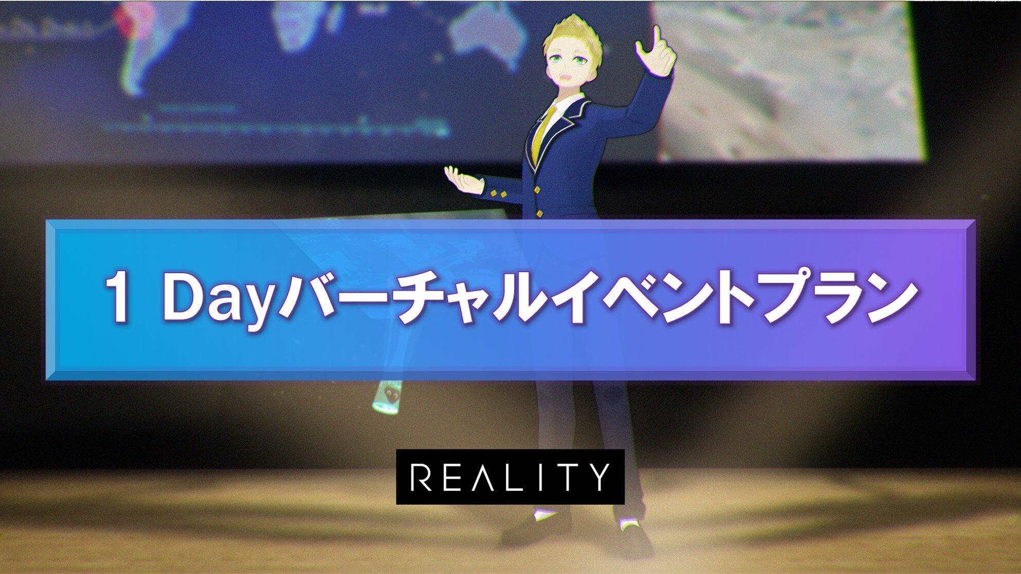 XRキービジュアル.jpg